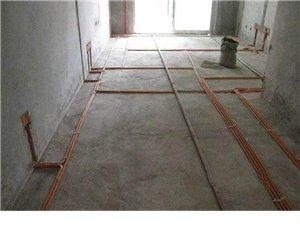 水电空调安装维修