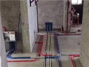 專業水電安裝