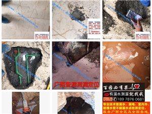 家里有暗埋水管漏水的,找我们就对了专业水管检测定位
