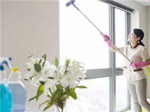 开荒,家庭打扫,年底大扫除