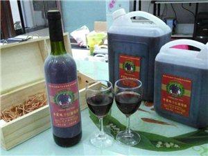 自釀純果汁葡萄酒