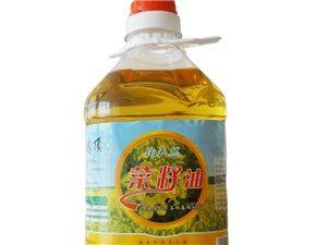 供應**壓榨一級菜籽油