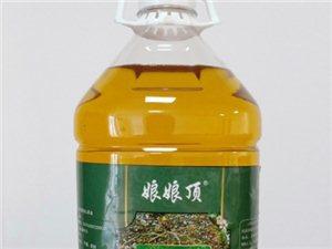 供應**壓榨一級茶籽油