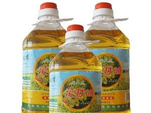 供應**一級壓榨菜籽油
