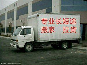 郑州搬家拉货,拉电动车,汽车救援,电瓶搭电,拖车