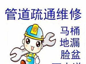 邛崃市专业疏通管道24小时上门服务