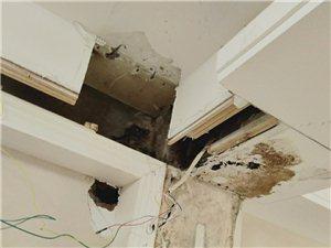 測內外網管道漏,免砸磚堵漏
