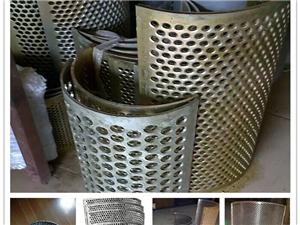 不锈钢筛板、冲孔网筛、冲孔机筛、冲孔筛板、旋翼筛鼓