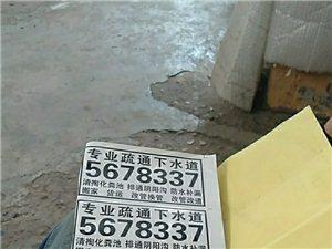 專業疏通下水道