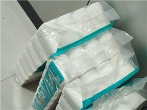 卫生纸批发零售招代理