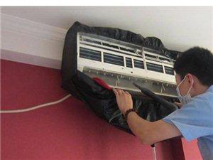 如东掘港专业家电清洗 油烟机空调热水器洗衣机冰箱