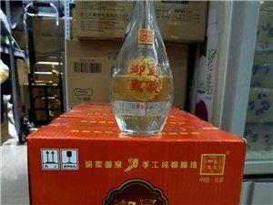 皇家御泉酒