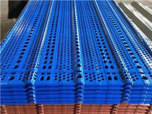 环保型防尘网  围挡板