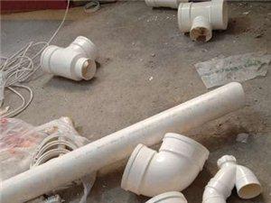 临泉水电工,承接电路维修疏通管道