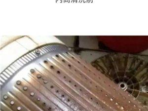 全自動洗衣機深度拆洗