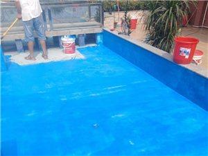 承接各種防水補漏