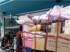 廣漢火三輪、微車、貨運搬家