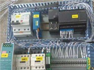 工厂设备维修(电气自动化/机修)
