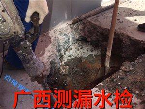 专业查漏水、室内外暗埋冷热水管漏水探测定位服务