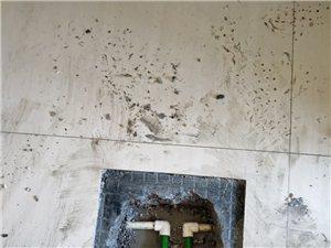 地暖漏水,水管漏水
