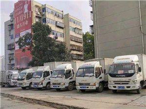 荥阳拉货车平板车箱货车各种车型