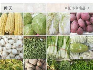 新鮮的蔬菜,水果,肉,干貨,應有盡有,趕快下單吧