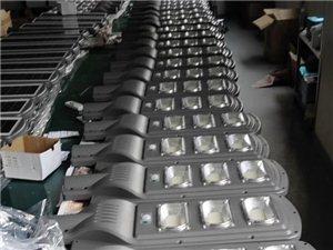 各种太阳能灯售卖按装