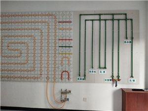 家庭水电暖问题解决方案