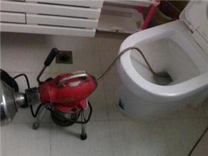 專業廁所下水道堵塞疏通