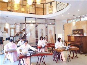 遂宁博施琴社/古琴、古筝、竖琴、钢琴等