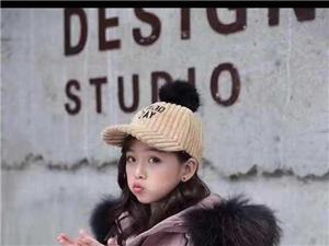 金鑫寶貝童裝