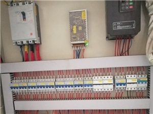 專業電工維修服務