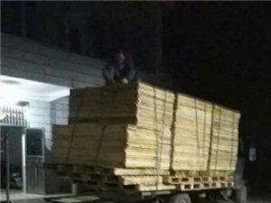 供应各型号木托盘,木包装箱,木板子,木方,枕木