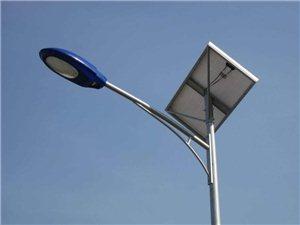 零電費的路燈