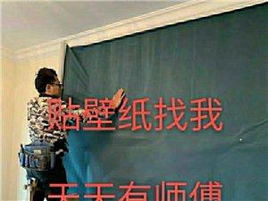家庭铺面装修贴壁纸墙纸墙布壁画 批发 定做