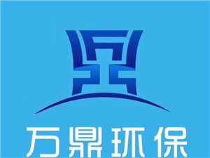 搜狐博彩社区区除甲醛除异味认准万鼎环保,24小时住新家!