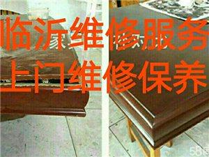 修床修入户门修厕所门修防盗门家具维修保养补漆修沙发