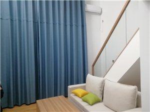 Loft公寓出租