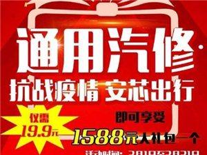 19.9抢购1588元大礼包