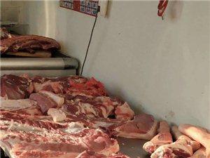 新鮮豬肉  鎮內免費送貨   量大可小刀