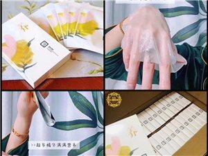 三草两木补水面膜敏感皮肤可以用吗?多少钱一盒?