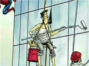 蜘蛛人,外墻防水  外墻清洗  ,高空吊繩作業