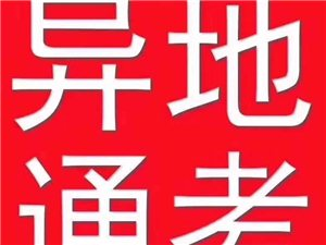 天安驾校赵教练