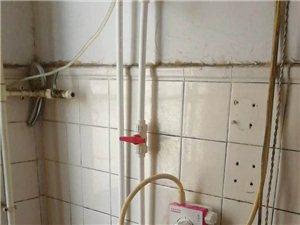 改水改电安装灯具洁具维修太阳能(加介质)