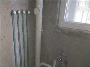 上下水暖气管道按装,疏通、维修,洁具安装