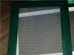 制作安装各种型号门窗纱窗