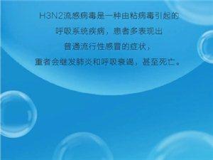 海信5G全健康中央空调