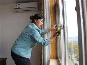 秀山潔源家政,家庭保潔,新居開荒,大掃除