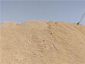 出售建筑用沙