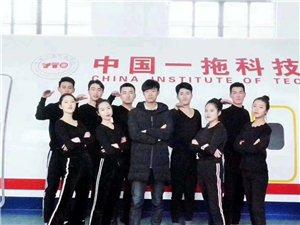 中国一拖技术学院常年招生